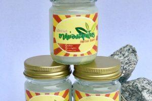 ผลิตภัณฑ์ น้ำยาล้างจาน ยาหม่อง ยาดม_190510_0012