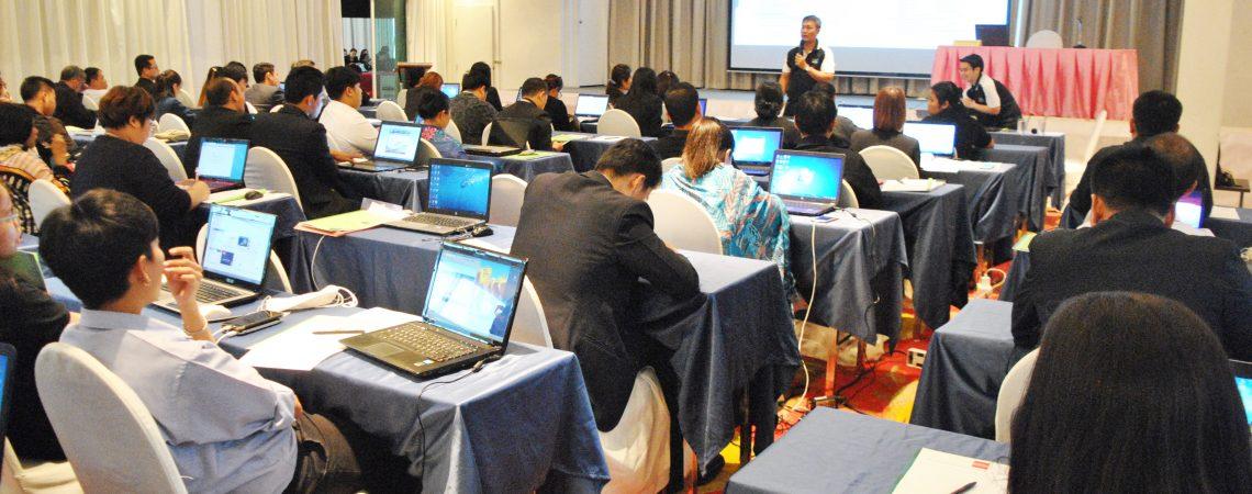 ประชุมการดำเนินงานแผนงาน/โครงการ/กิจกรรม ในพื้นที่จังหวัด ของหน่วยงานในสังกัดกระทรวงวิทย์ฯ